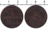 Изображение Монеты Пруссия 4 пфеннига 1862 Медь