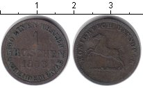 Изображение Монеты Ганновер 1 грош 1858 Серебро VF Лошадь