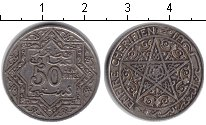 Изображение Монеты Марокко 50 сантимов 1924  VF