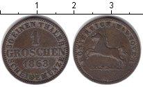 Изображение Монеты Ганновер 1 грош 1863 Серебро XF Лошадь
