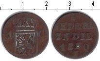 Изображение Монеты Нидерландская Индия 1 цент 1839 Медь VF