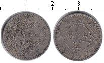 Изображение Монеты Турция 10 пар 1327 Медно-никель