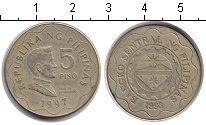 Изображение Монеты Филиппины 5 песо 1997 Медно-никель