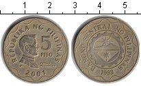 Изображение Мелочь Филиппины 5 песо 2001 Медно-никель VF