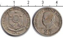 Изображение Монеты Филиппины 25 сентаво 1971 Медно-никель