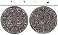 Изображение Монеты Польша 50 грошей 1923 Медно-никель XF