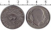 Изображение Монеты Ирак 50 филс 1931 Медно-никель VF