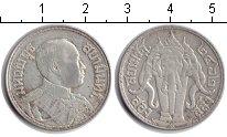 Изображение Монеты Таиланд 1/2 бата 1916 Серебро XF