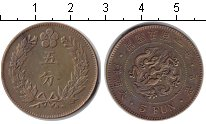 Изображение Монеты Корея 5 фун 0 Медь XF