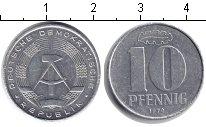 Изображение Монеты ГДР 10 пфеннигов 1970 Алюминий XF