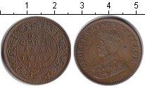 Изображение Монеты Индия 25 пайс 1936 Медь XF
