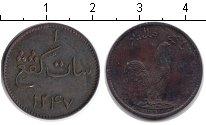 Изображение Монеты Индонезия Индонезия 1247 Медь XF