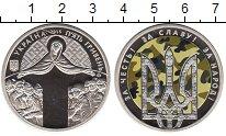 Изображение Мелочь Украина 5 гривен 2015 Медно-никель UNC- Годовщина армии