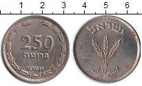 Изображение Монеты Израиль 250 прут 1949 Медно-никель UNC-
