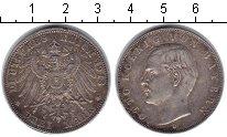 Изображение Монеты Бавария 3 марки 1913 Серебро VF