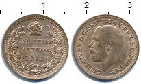 Изображение Монеты Великобритания 1/3 фартинга 1913  XF Георг V