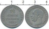 Изображение Монеты Ганновер 1/12 талера 1852 Серебро VF