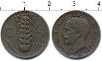Изображение Монеты Италия 5 сентесимо 1936 Медь XF Витторио Имануил III