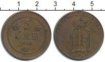Изображение Монеты Швеция 5 эре 1905 Медь XF Оскар II.