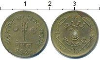 Изображение Монеты Непал 2 пайса 0  VF
