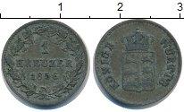 Изображение Монеты Вюртемберг 1 крейцер 1856 Серебро