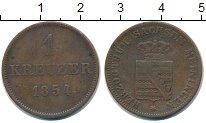 Изображение Монеты Саксен-Майнинген 1 крейцер 1854 Медь