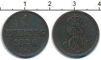 Изображение Монеты Ганновер 1 пфенниг 1846 Медь XF