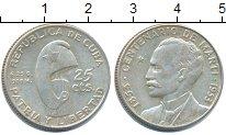 Изображение Монеты Куба 25 сентаво 1953 Серебро XF Хосе Марти.