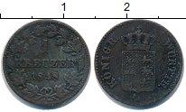 Изображение Монеты Вюртемберг 1 крейцер 1848 Серебро