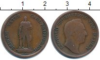 Изображение Монеты Баден 1 крейцер 1844 Медь VF