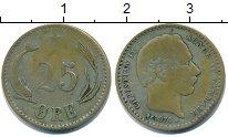 Изображение Монеты Дания 25 эре 1874 Серебро  Кристиан IX.