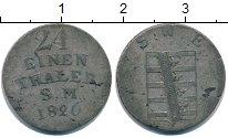 Изображение Монеты Саксен-Веймар-Эйзенах 1/24 талера 1826 Серебро