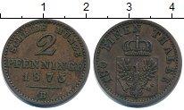 Изображение Монеты Пруссия 2 пфеннига 1873 Медь XF