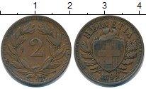 Изображение Монеты Швейцария 2 рапп 1899 Медь XF