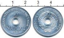 Изображение Монеты Вьетнам 5 ксу 1958 Алюминий UNC-