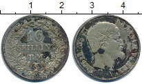 Изображение Монеты Дания 16 скиллингов 1857 Серебро