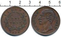 Саравак 1 цент 1870 Медь
