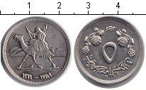 Изображение Монеты Судан 5 кирш 1969 Медно-никель XF