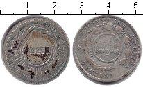 Изображение Монеты Коста-Рика Коста-Рика 1923 Серебро