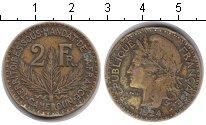 Изображение Монеты Камерун 2 франка 1924  VF