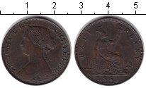 Изображение Монеты Великобритания 1/2 пенни 1861  VF