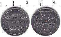 Изображение Монеты Германия 1 копейка 1916 Железо XF