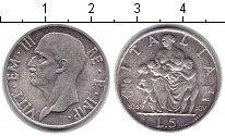 Изображение Монеты Италия 5 лир 1936 Серебро XF Витторио Имануил III