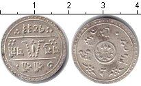 Изображение Монеты Непал 1/2 мохура 0 Серебро VF