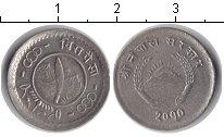 Изображение Монеты Непал 20 пайс 0 Медно-никель VF