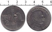 Изображение Монеты Италия 2 лиры 1924  XF
