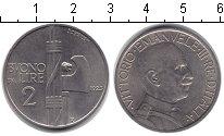 Изображение Монеты Италия 2 лиры 1923  XF Витторио Эмануэль II
