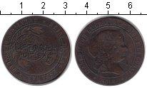 Изображение Монеты Испания 5 сентим 1868 Медь
