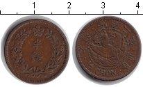 Изображение Монеты Корея 1/2 чон 0 Медь VF