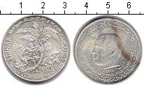 Изображение Монеты Тунис 1 динар 1970 Серебро UNC- Хабиб Борхуба. ФАО